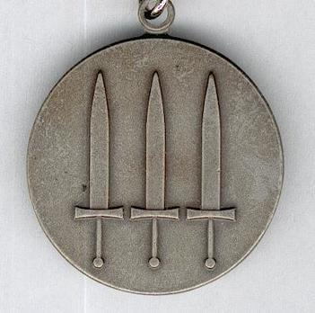 Defence Service Medal Obverse