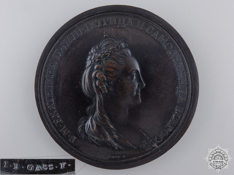 Catherine II Bronze Medal Obverse