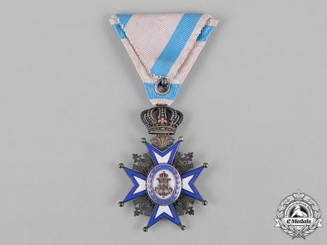 Order of Saint Sava, Type I, V Class Reverse