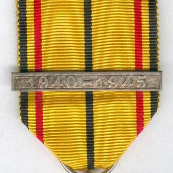 """II Class Medal (with """"1940-1945"""" clasp) Clasp"""