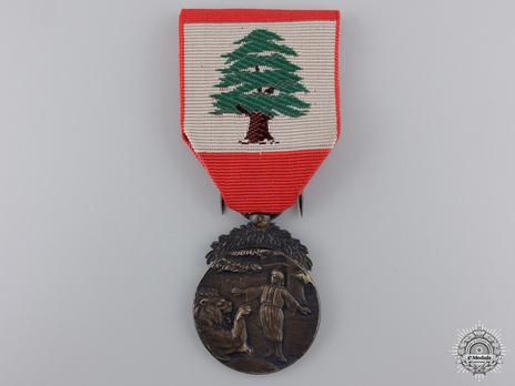 Order of Merit, I Class (1959-) Obverse
