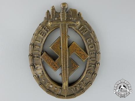 Coburg Honour Badge, in Bronze Obverse