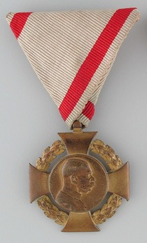 Military Division, Medal (Military Personnel) Obverse