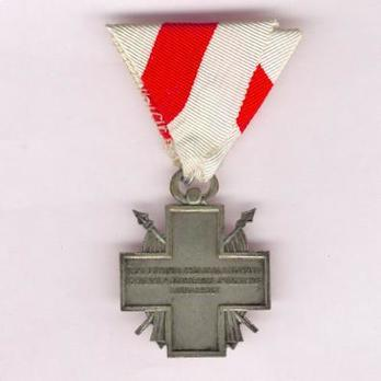 Commemorative Cross of the Association of the War-Disabled Officers of the Kingdom of Yugoslavia Reverse