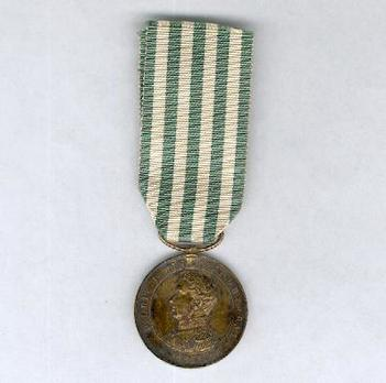 Gold Medal (for 50 Years, 1863-1911) Obverse