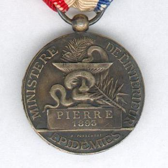 """Silver Medal (Ministry of the Interior, stamped """"H.PONSCARME,"""" 1889-1921) Reverse"""