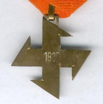Order of the Queen Marie, III Class Cross Reverse