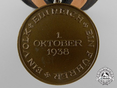Commemorative Medal of 1st October 1938 (Sudetenland Medal) Reverse