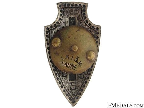 Interwar Regimental Badge (1925-1930) Reverse