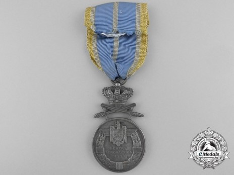Medal of Aeronautical Virtue, Military Division, II Class (wartime) Reverse