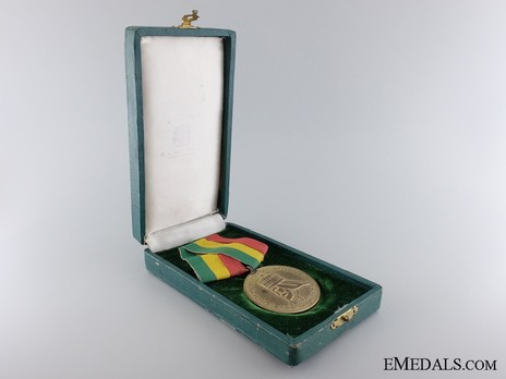 Coronation Medal of Haile Selassie I Case of Issue