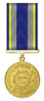 Defender of the Motherland Medal (post 2015) Obverse