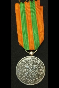Medal of Honour of the Sharifan Police, Type II, II Class Reverse