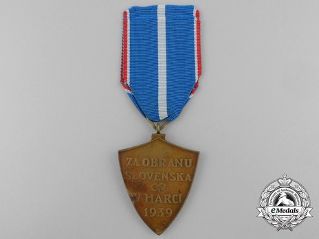 Commemorative Medal for the Defence of Slovakia, Type II Reverse