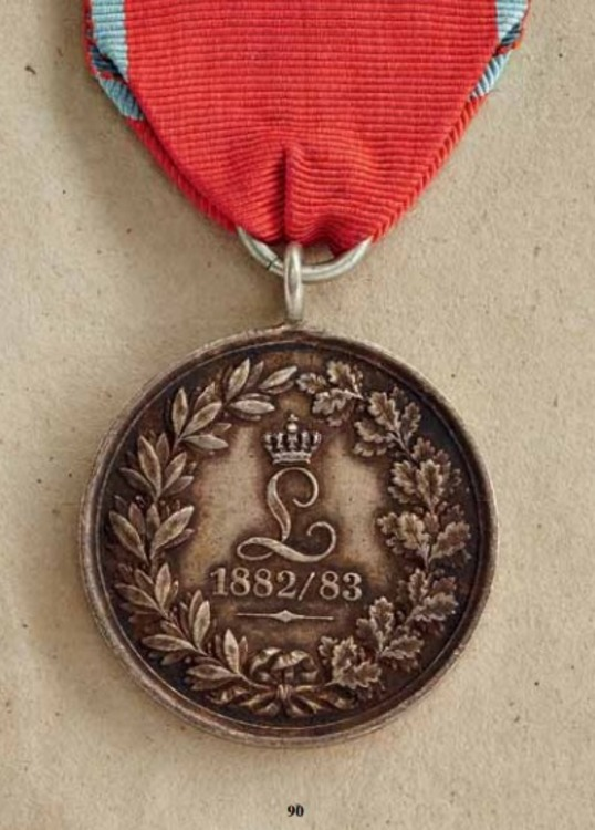 Honour+decoration+for+the+flood+1882+1883%2c+obv+