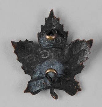 Eaton's Machine Gun Battery Other Ranks Collar Badge (with Maple Leaf Design) Reverse