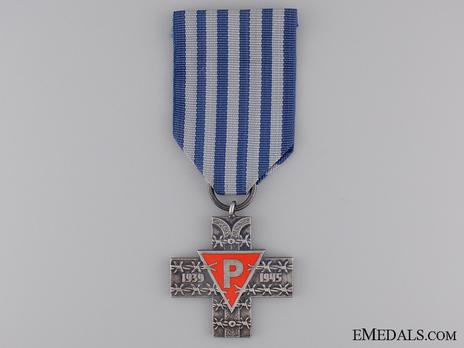 Auschwitz Cross Obverse