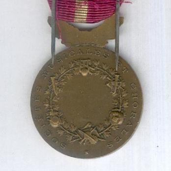 """Bronze Medal (stamped """"J VATINELLE"""") Reverse"""