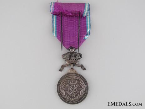 Silver Medal (1891-1951) Reverse