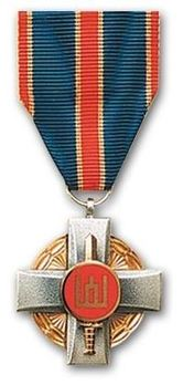 Lithuanian Armed Forces Medal for Distinguished Service Obverse