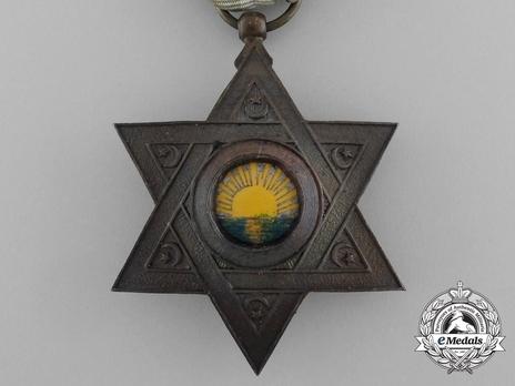 Bronze Medal (bronze, enamelled) Obverse