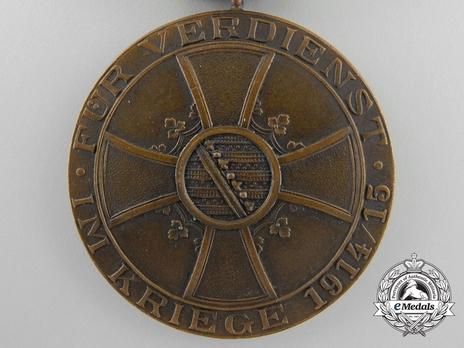 II Class Medal (1915-1917) Reverse