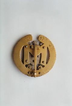Gau Honour Badge Wartheland, Large Reverse