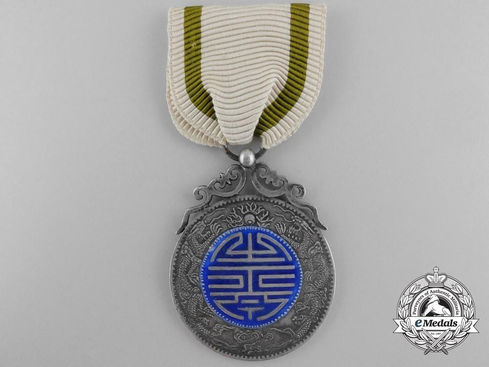 Royal+birth+blessing+medal+1