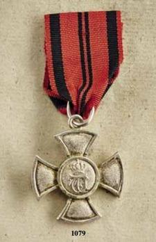 Merit Cross, Civil Division, Silver Cross (in silver)