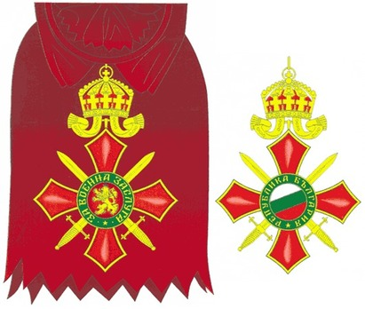Order of Military Merit, I Class Obverse and Reverse