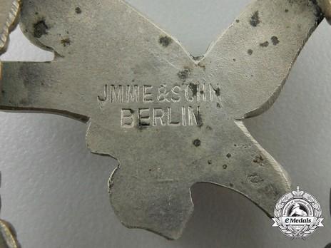 Air Gunner & Flight Engineer Badge, by Jmme (in tombac) Detail
