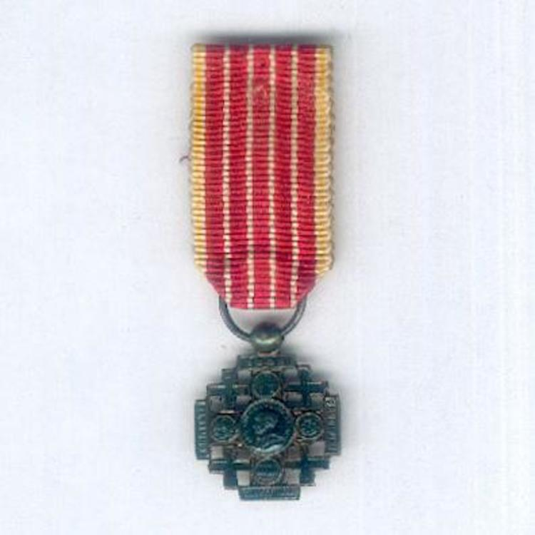 Va198a1