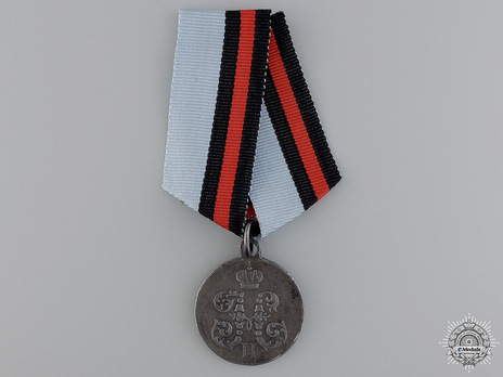 Campaign into China Silver Medal Obverse