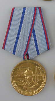 Construction Troops Long Service Medal, I Class (second issue) Obverse