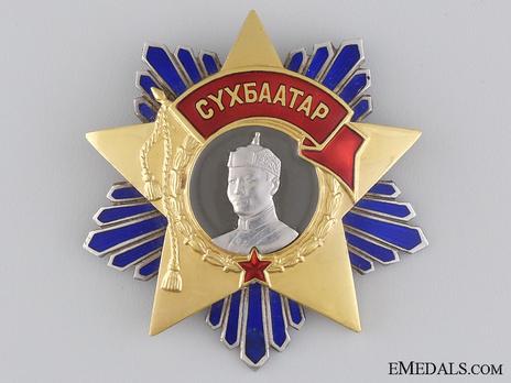 Order of Sukhbaatar Obverse
