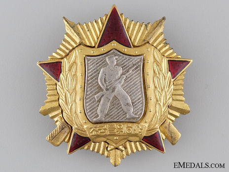 Order of Soldier's Honour, I Class Obverse