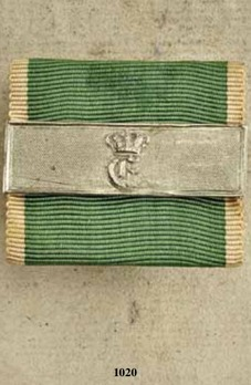 """Military Long Service Decoration, Bar for 15 Years (with """"E"""" 1846-1888)"""