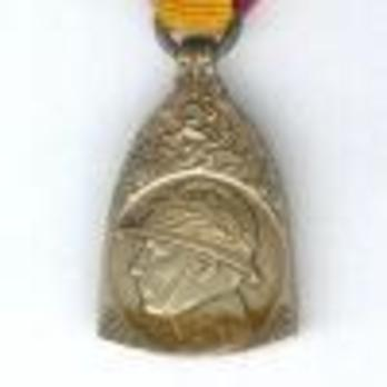 Miniature Commemorative War Medal (Unstamped) Reverse