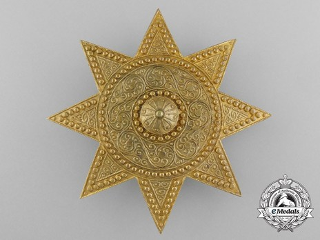 Order of the Star of Ethiopia, Grand Officer Breast Star (in Silver gilt) Obverse