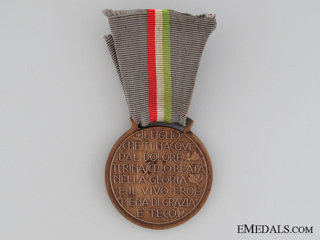 Medal for the National Gratitude to Mothers of the Fallen Reverse