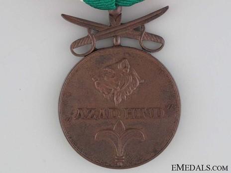 Bronze Medal with Swords Obverse