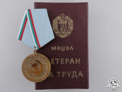 Veteran of Labour Medal and Case of Issue Obverse
