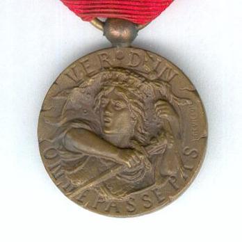 """Bronze Medal (stamped """"REVILLON"""") Obverse"""