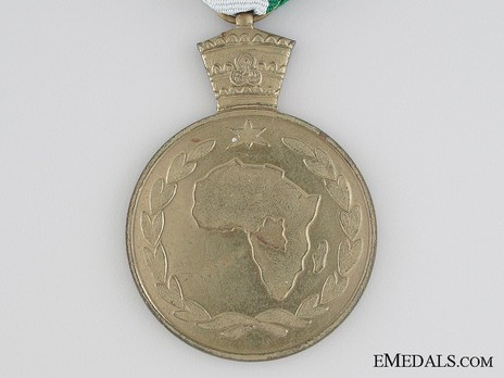 Congo Medal Obverse