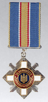 Order for Courage, III Class Badge Obverse