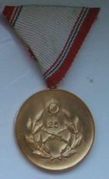 National Defence Long Service Medal, IV Class for 25 Years Obverse