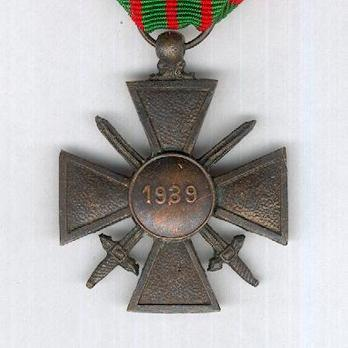 Bronze Cross (1939, local manufacture) Reverse