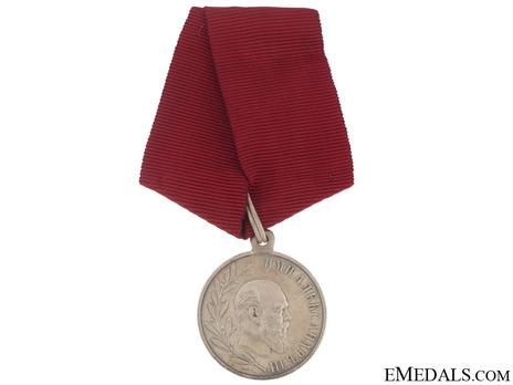 Reign of Czar Alexander Commemorative Silver Medal Obverse