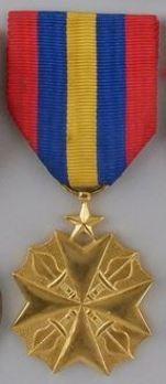 Medal for Civil Merit, in Gold (Democratic Republic of the Congo) Obverse
