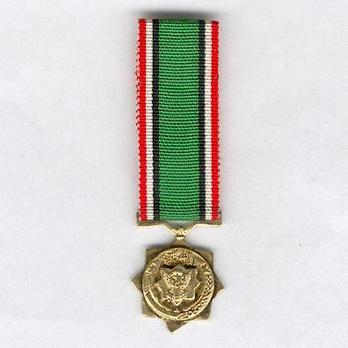 Miniature Order of Loyal Son of Sudan Obverse